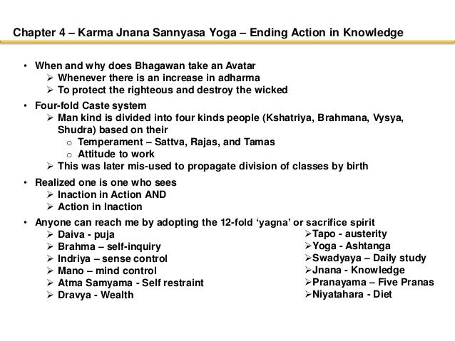 a summary of the four yoga Progressing vibhuti pada chapter 4 liberation kaivalya pada what is yoga  1: now, after previous preparation, begins yoga 2: yoga is the mastery and.