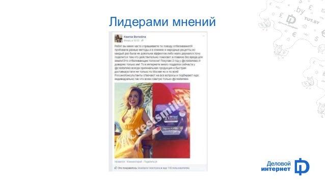 Рекомендую к прочтению следующие ресурсы  siliconrus.com  cossa.ru  habrahabr.ru  likeni.ru  roem.ru  towave.ru  ain.ua  m...
