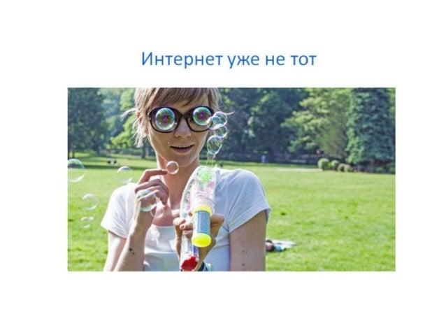 http://goo.gl/Zp3kQU 1. shmakovtarget.ru 2. vk.barkov.net 3. gettarget.ru 4. retarget.target-training.ru 5. церебро.рф 6. ...