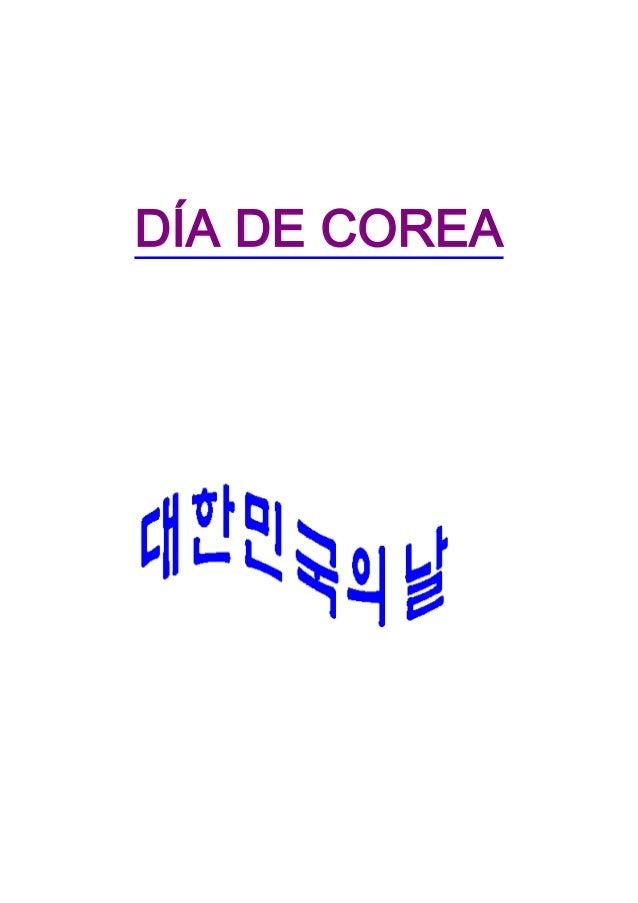 DÍA DE COREA