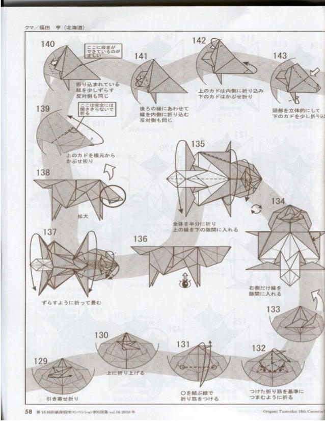 Fine Diagram Bear Fukuda Toru Super Wiring 101 Olytiaxxcnl