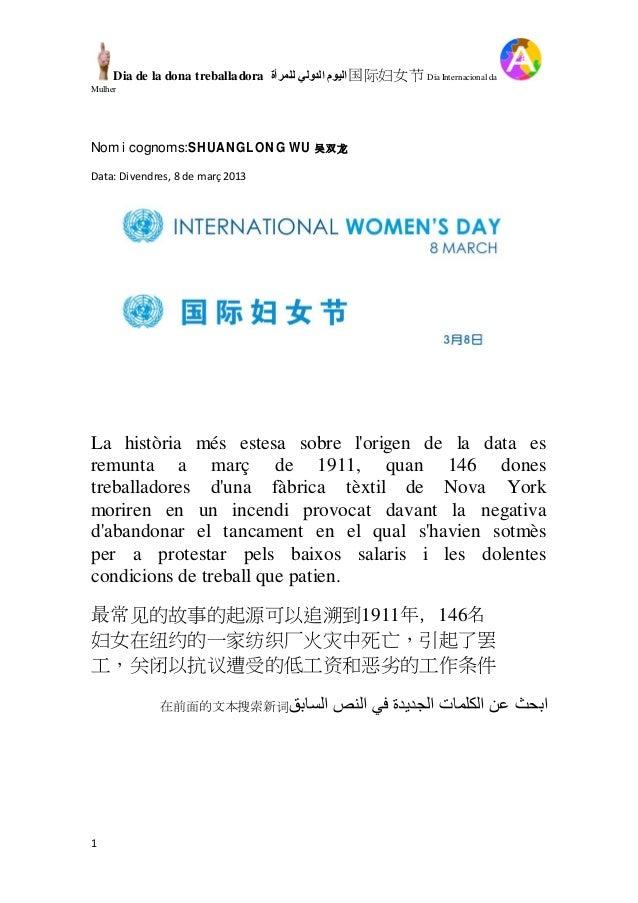 Dia de la dona treballadora  اليوم الدولي للمرأة国际妇女节 Dia Internacional daMulherNom i cognoms:SHUAN GL ON G WU          ...