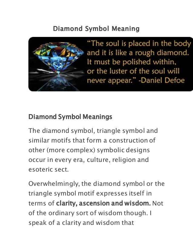 Diamond Symbol Meaning