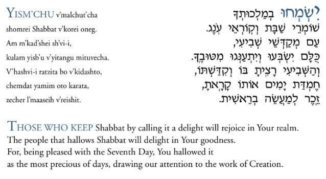 Rabbi Diane's Shabbat Morning Service