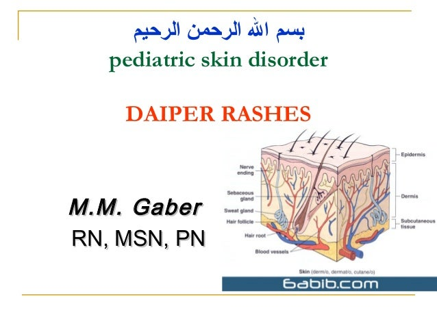 ‫بسم ال الرحمن الرحيم‬ pediatric skin disorder DAIPER RASHES  M.M. Gaber RN, MSN, PN
