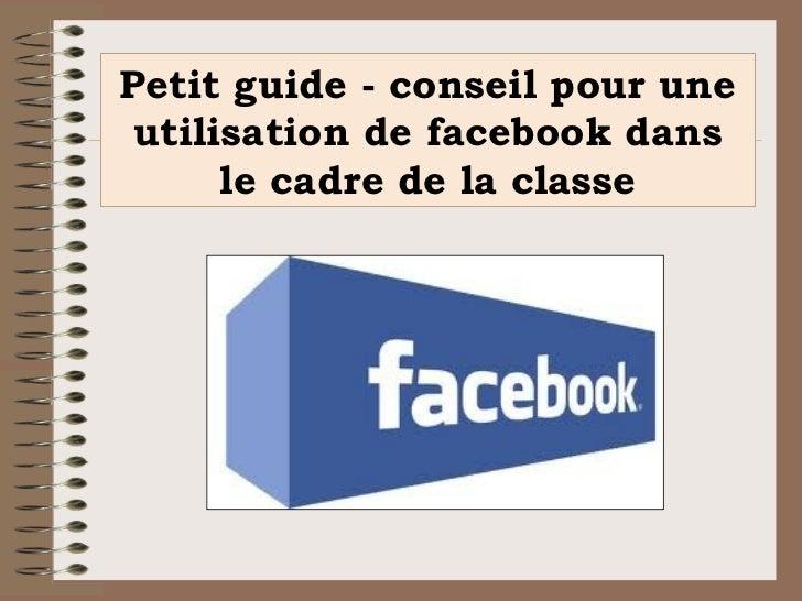 Tutoriel facebook Collège Henri Wallon