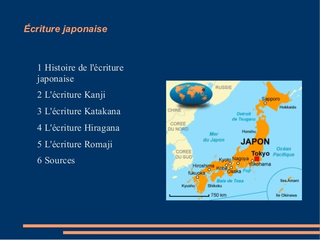 Écriture japonaise  1 Histoire de lécriture  japonaise  2 Lécriture Kanji  3 Lécriture Katakana  4 Lécriture Hiragana  5 L...