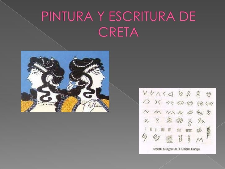 PINTURA Y ESCRITURA DE CRETA<br />