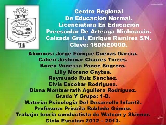 Alumnos: Jorge Enrique Cuevas García. Caheri Joshimar Chaires Torres. Karen Vanessa Ponce Sagrero. Lilly Moreno Gaytan. Ra...