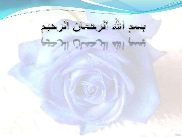 Institut supérieur d'administration d'entreprise de Gafsa AnAlogie de l'œil humAin et l'œil Artificiel           dans la b...