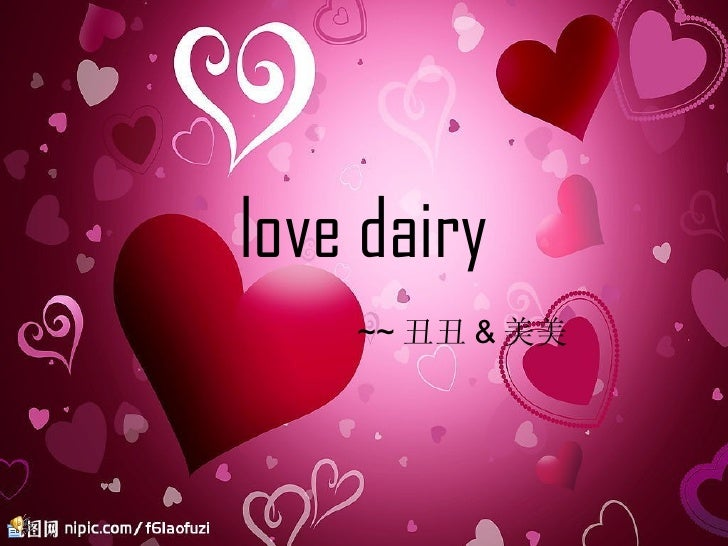 love dairy ~~ 丑丑 & 美美