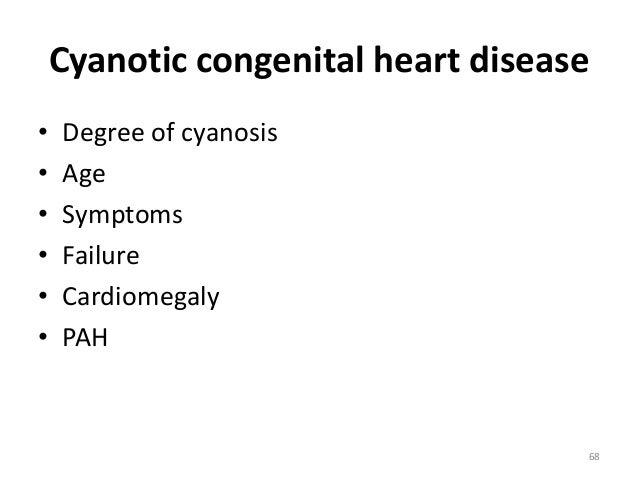 Dibu's approach to congenital heart disease