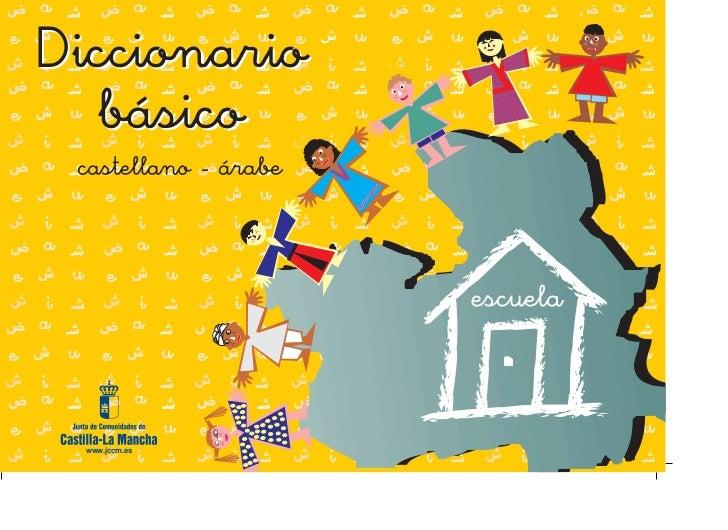 Diccionario  básico  www.jccm.es