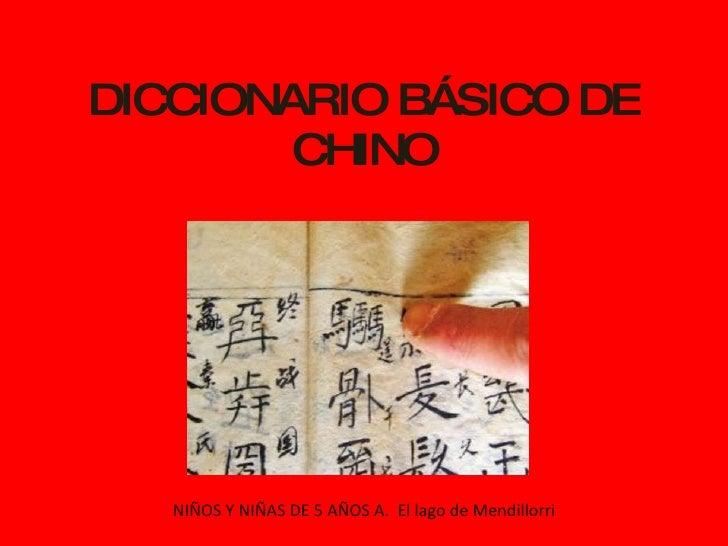 Diccionario BáSico De Chino