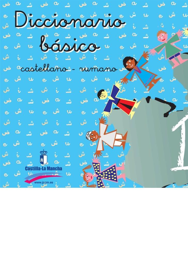 Diccionario  básicocastellano - rumano  www.jccm.es