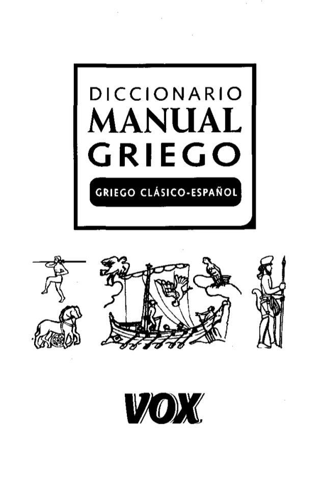 Diccionario vox griego clasico-español