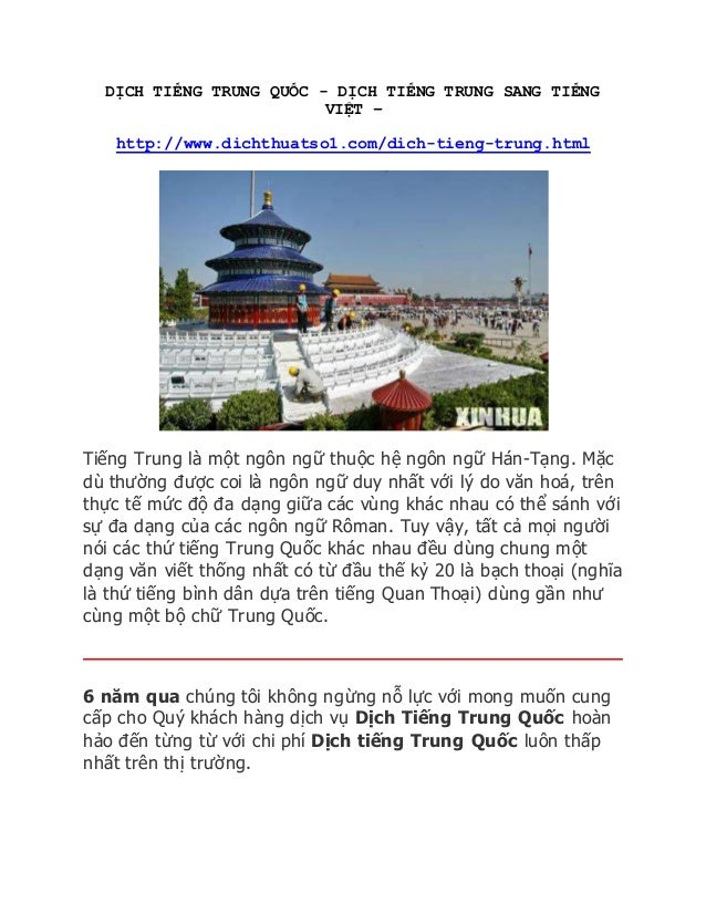 DỊCH TIẾNG TRUNG QUỐC - DỊCH TIẾNG TRUNG SANG TIẾNG VIỆT – http://www.dichthuatso1.com/dich-tieng-trung.html Tiếng Trung l...