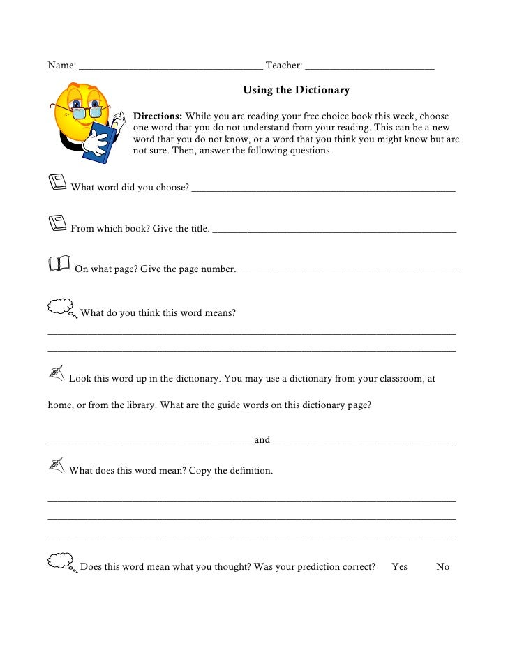 Dictionary Worksheet – Using a Dictionary Worksheet