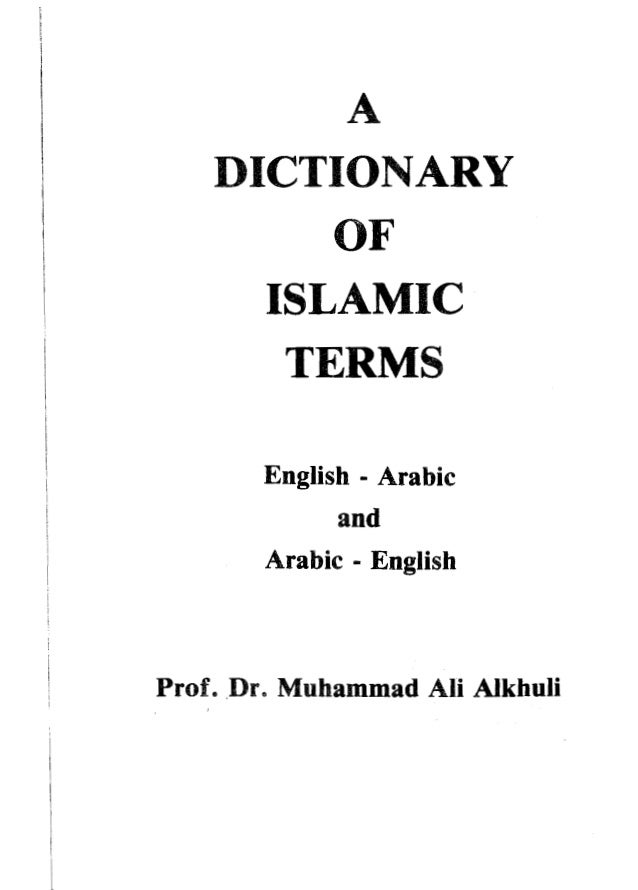 A  DICTIONARY  OF  ISLAMIC  TERMS  English - Arabic  and  Arabic - English  Prof. Dr. Muhammad Ali Alkhuli