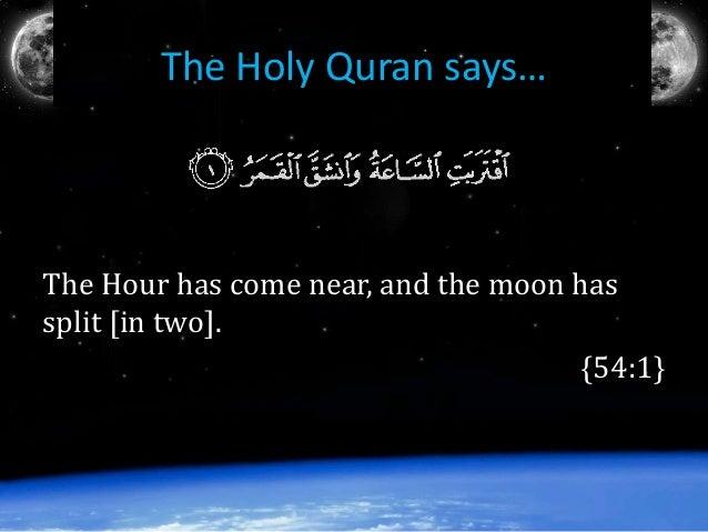Did Prophet Muhammad Split the Moon?! Slide 2
