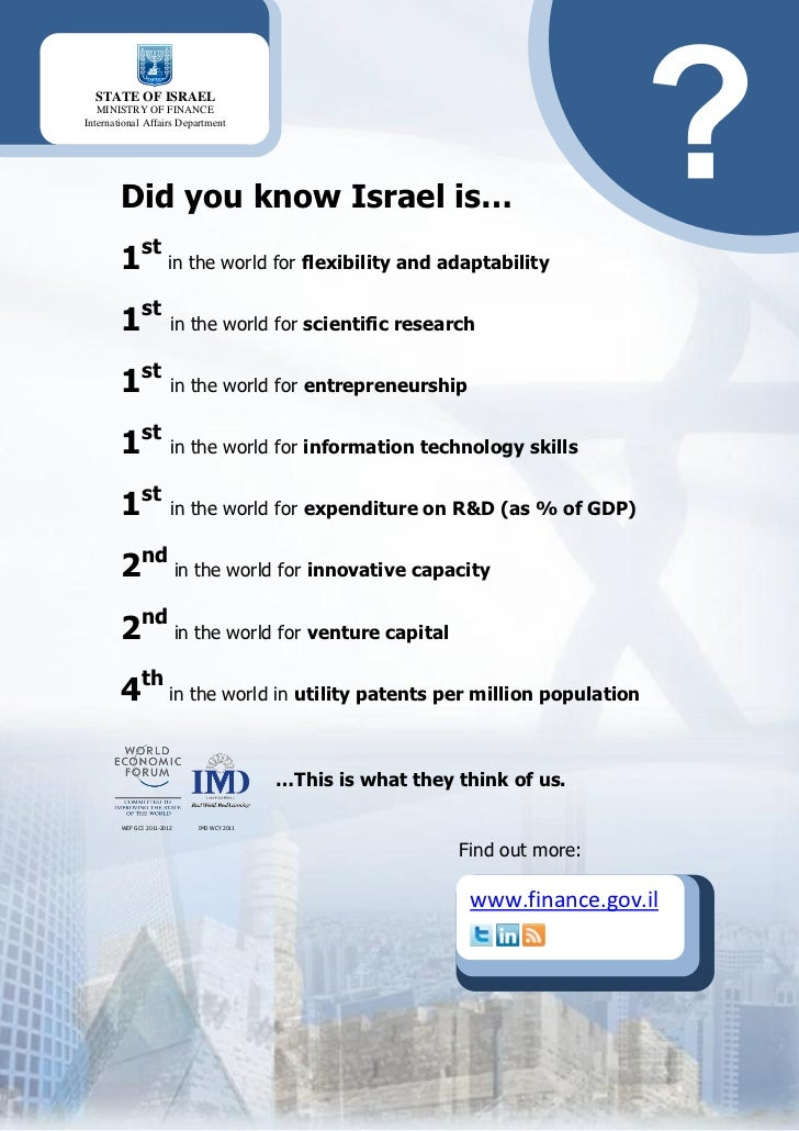 STATE OF ISRAEL   MINISTRY OF FINANCEInternational Affairs Department        Did you know Israel is…        1st in the wor...