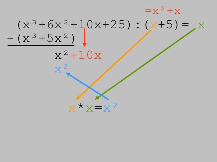(x³+6x²+10x+25):( x +5)=  x =x²+x -(x³+5x²) x² +10x x * x = x² x²