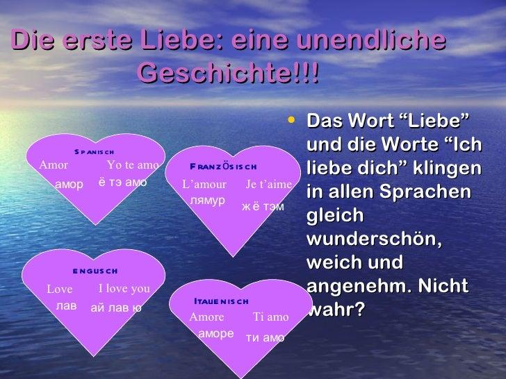 """Die erste Liebe: eine unendliche          Geschichte!!!                                                 • Das Wort """"Liebe""""..."""
