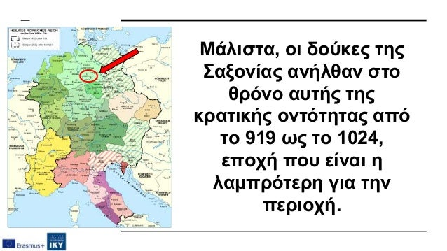 Μάλιστα, οι δούκες της Σαξονίας ανήλθαν στο θρόνο αυτής της κρατικής οντότητας από το 919 ως το 1024, εποχή που είναι η λα...