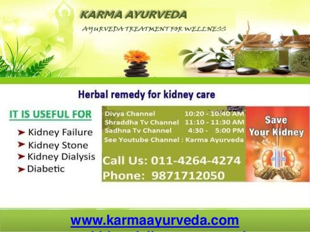 an effective treatment of kidney failure essay Kidney failure and its effective treatment with ayurveda what is kidney disease (renal - failure) all organs of the human body are important for the appropriate functioning of the system.