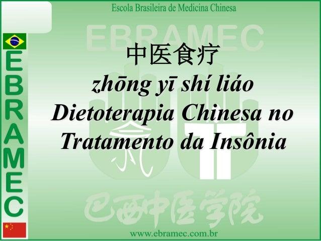 zhōng yī shí liáo Dietoterapia Chinesa no Tratamento da Insônia