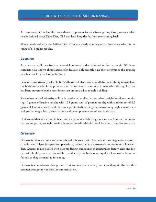 Garcinia cambogia ip performance image 1