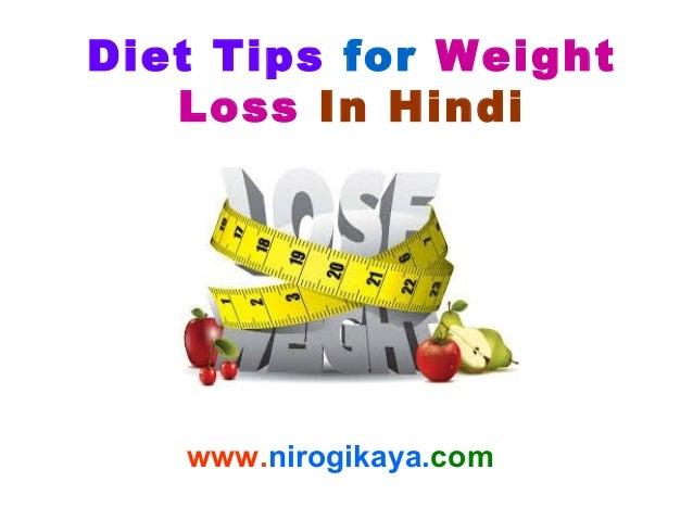Diät-Tabletten für eine schlanke Linie