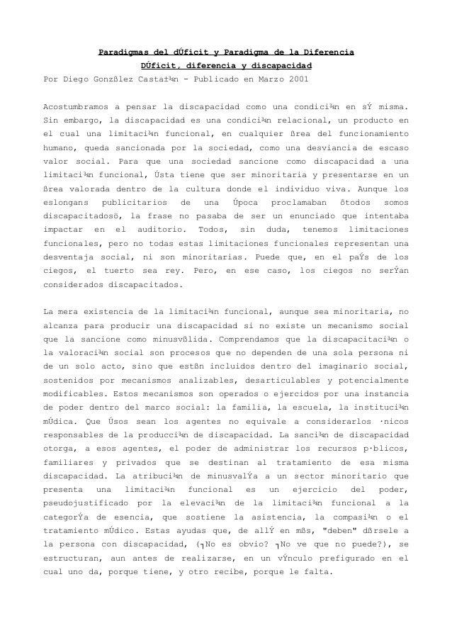 Paradigmas del dÚficit y Paradigma de la DiferenciaDÚficit, diferencia y discapacidadPor Diego Gonzßlez Casta±¾n - Publica...