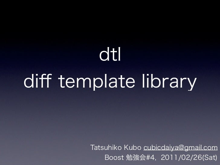 dtl - diff template library