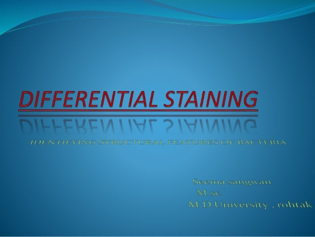 what are the advantages of differential staining over simple staining