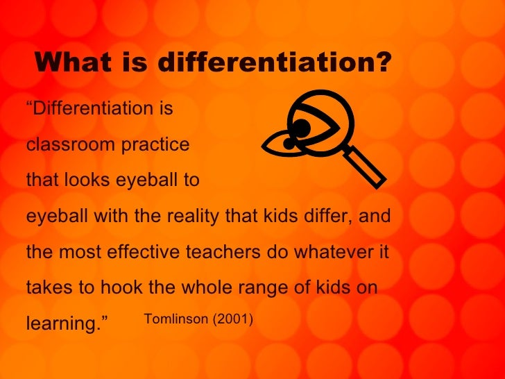 howard gardner differentiated instruction