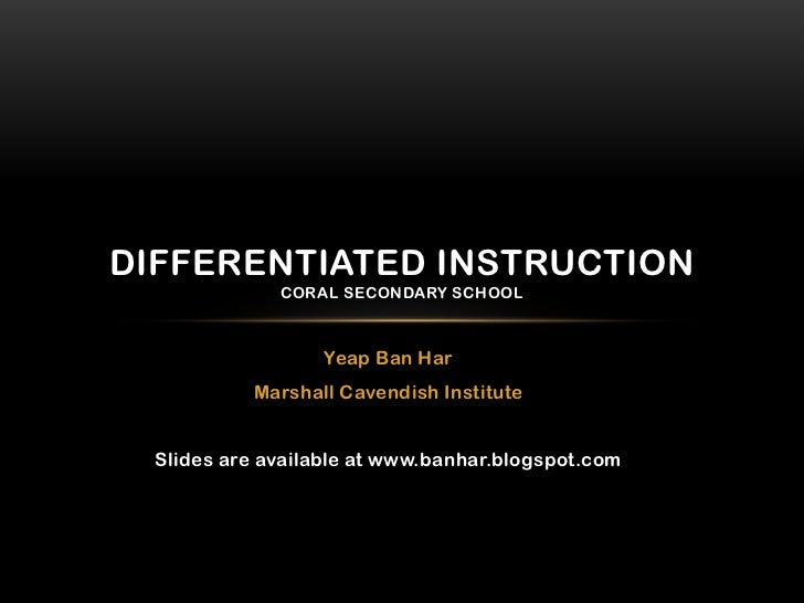 why use differentiated instruction