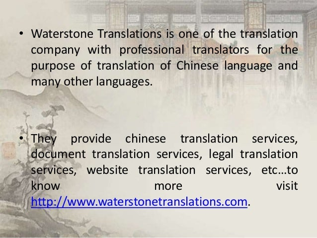 • Waterstone Translations is one of the translation company with professional translators for the purpose of translation o...