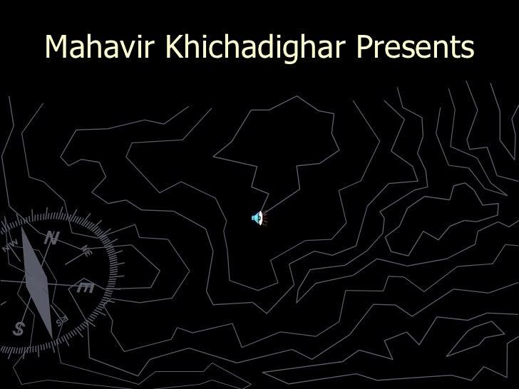 Mahavir Khichadighar Presents