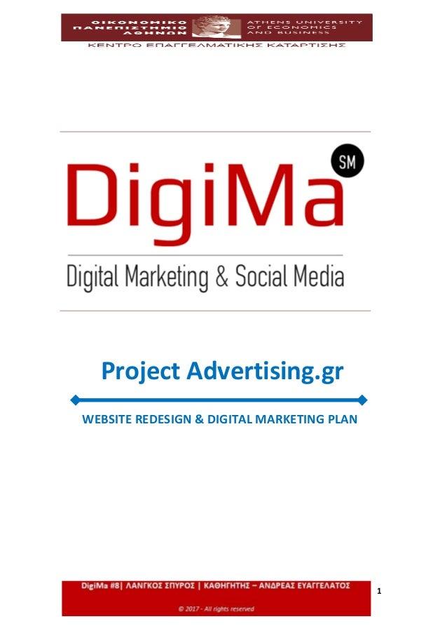 1 Project Advertising.gr WEBSITE REDESIGN & DIGITAL MARKETING PLAN