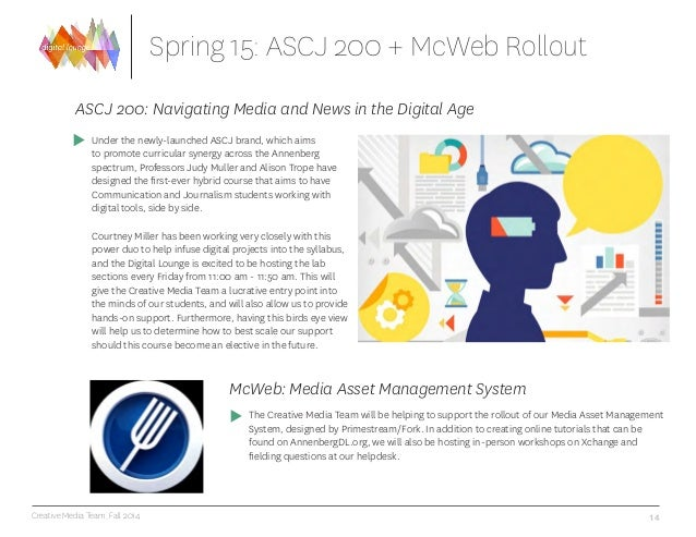 Annenberg Digital Lounge, Fall 2014 Report