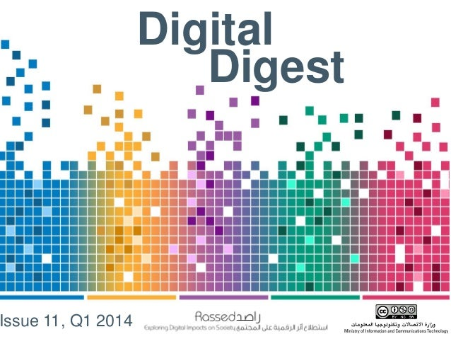 Digital Digest Issue 11, Q1 2014