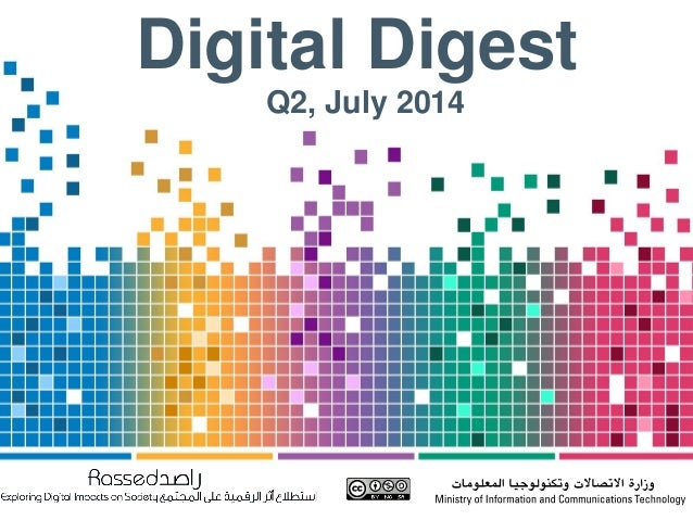 Digital Digest Q2, July 2014