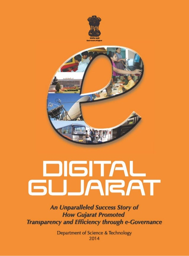 DIEITFIL EUJFIIEHT  An Unparalleled Success Story of How Gujarat Promoted Transparency and Efficiency through e-Governance...