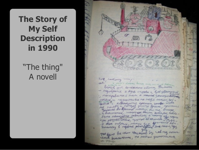 """The Story of My Self Description in 1990 """"The thing"""" A novell"""