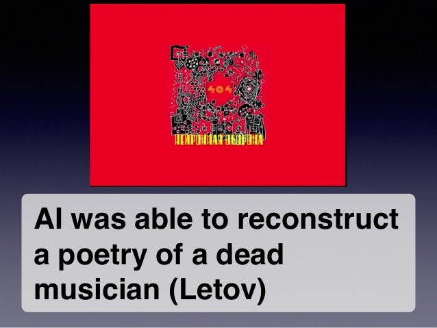 AI was able to reconstruct a poetry of a dead musician (Letov)