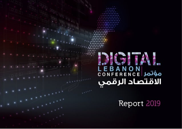 Digital lebanon 2019