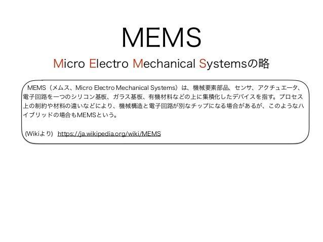 MEMS sensor catalog with I2C Slide 2