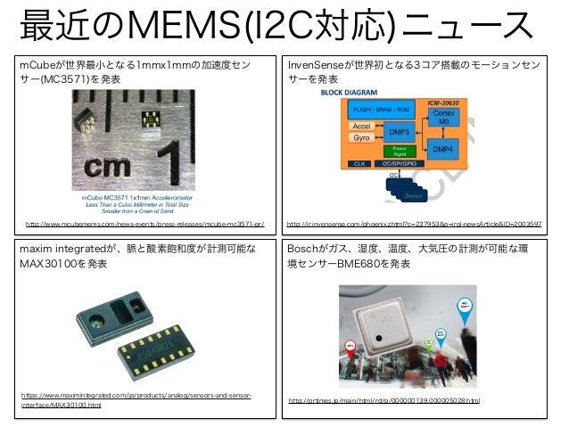 MEMS sensor catalog with I2C Slide 3