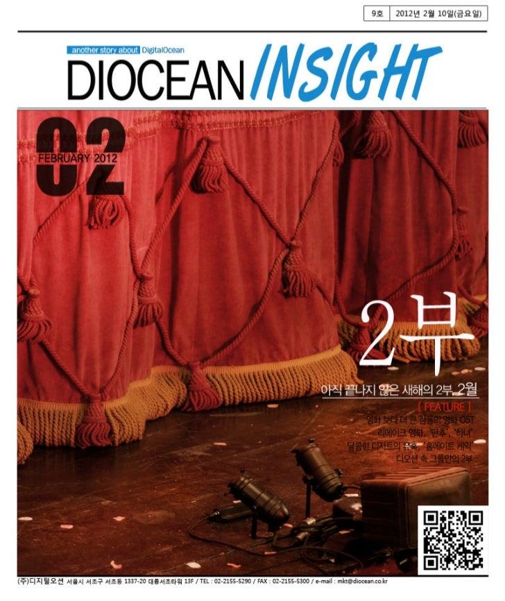 Digitalocean inshight(09)_february_2012